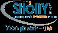 שוני לוגו 1